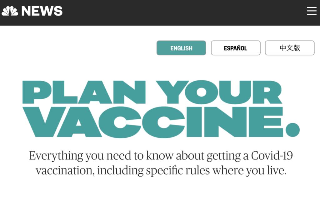 planyourvaccine